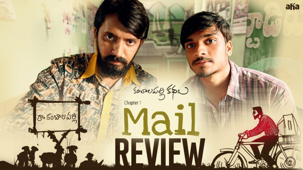 Mail movie is indie-spirited and has its heart at the right place on aha